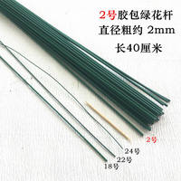 Handmade flower rod Kawasaki rose green fake flower rod Green rod handmade material flower rod 2 flower rod wire