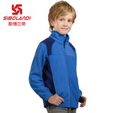 Sperandi youth outdoor children grab velvet clothes boys and girls wind-proof warm shaken velvet jacket