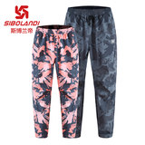 Sporandi new children's quick dry pants in the big children's camouflage quick dry pants boys and girls light breathable pants summer
