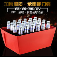 Extra thick plastic rectangular ice bucket KTV wine box beer basket beer box Bar box ice bucket