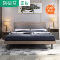格禄普 北欧现代简约双人床 1.5米1.8m板式床次卧家具床带床头柜