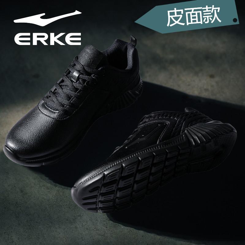 鸿星尔克男鞋2018新款秋冬季皮面白跑鞋全黑鞋子正品运动鞋男361R