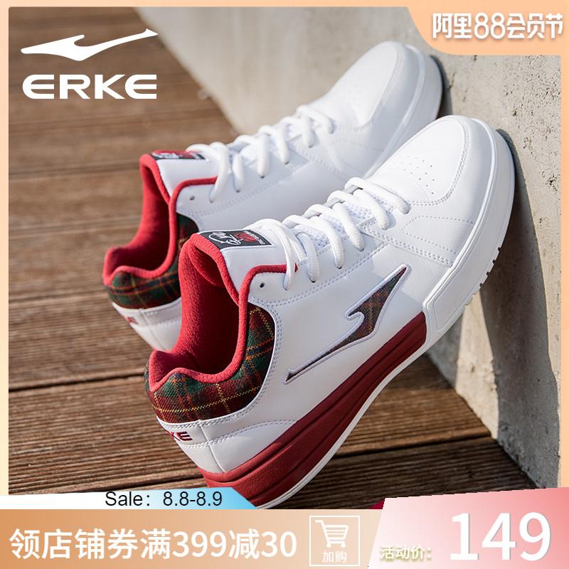 鸿星尔克篮球鞋男低帮男鞋水泥地学生实战白色球鞋高帮夏季运动鞋