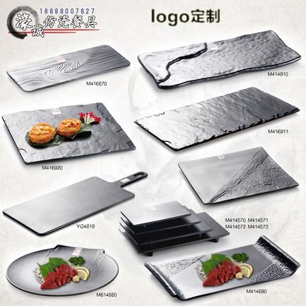 密胺餐具长方形盘子日式寿司盘黑色长条盘烧烤肉平盘磨砂大平盘