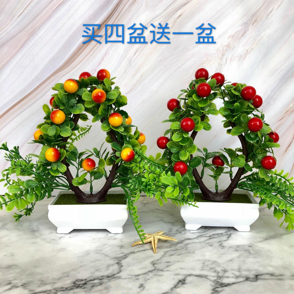 Искусственные цветы Артикул 575595747219