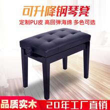 守靖智俚 升降电钢琴凳 雅马哈卡西欧通用单人升降琴凳