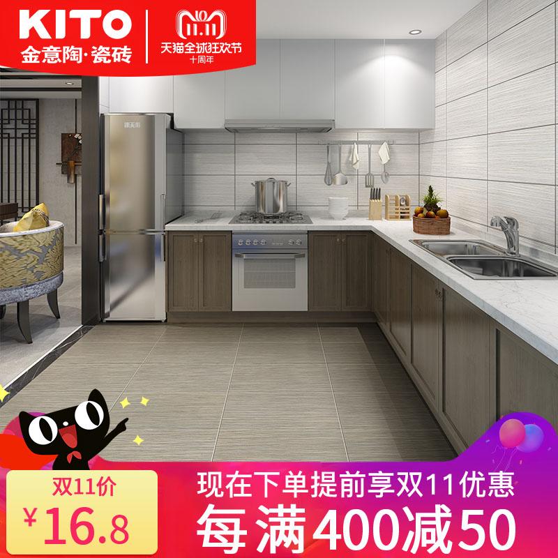 金意陶瓷砖600 600
