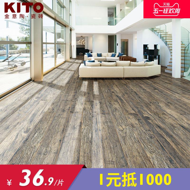金意陶瓷砖地砖客厅阳台地板砖仿古砖 仿实木木纹砖 老船木