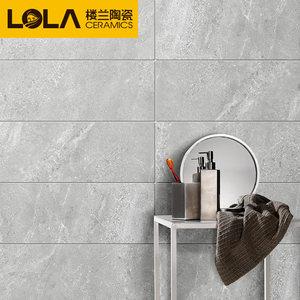楼兰瓷砖 厨房卫生间地砖浴室防滑仿古砖800x300 西班牙砂岩
