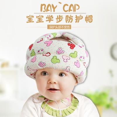 走路防摔宝宝 婴儿护头帽子头部保护垫 双面儿童学步后脑勺防跌倒