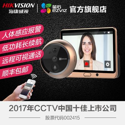 海康威视萤石DP1智能电子猫眼摄像头可视门铃防盗家用门镜双十一折扣