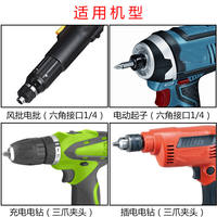 Inner and outer hex wind batch sleeve head lengthened electric hand drill wrench tool screwdriver set 8mm batch head magnetic