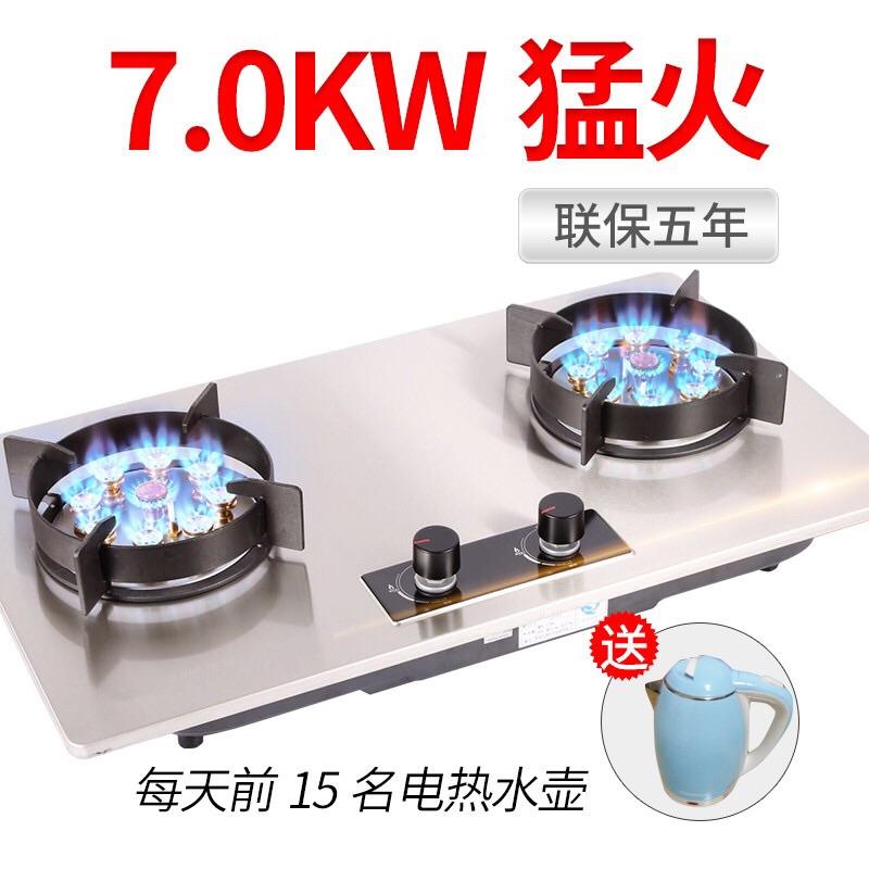 皇冠燃气炉