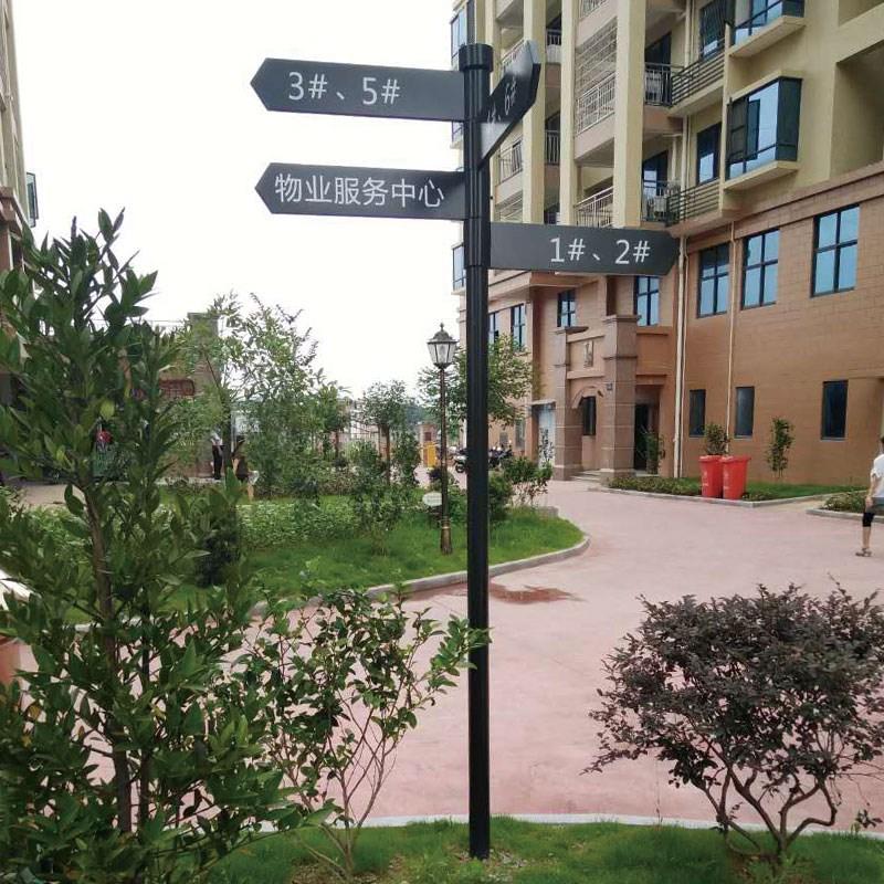 指路牌导向牌小区景区箭头指示牌户外分流路标牌铁艺喷绘立式引牌
