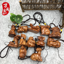 Laos huanghuayu carved handle pieces of Chinese zodiac pig chicken wood crafts solid wood Solid carved ornaments