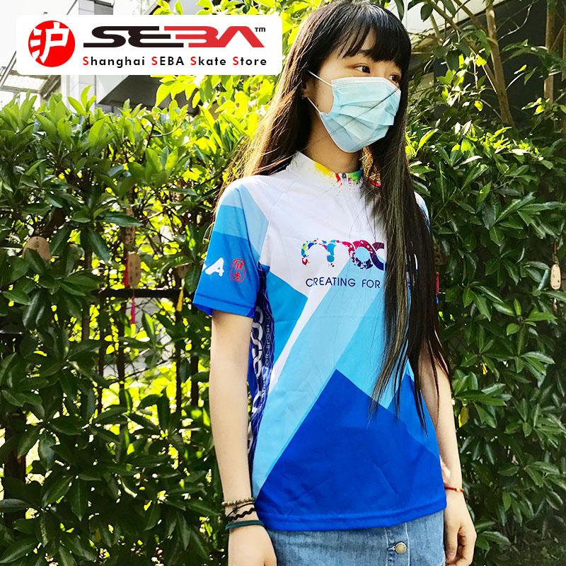米高轮滑服速干T恤教练服SEBA圣巴服装短袖速干运动服包邮