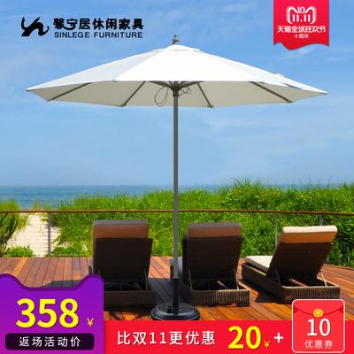 馨宁居户外遮阳伞豪华庭院餐饮铝合金中柱伞2.7米岗亭花园太阳伞