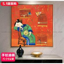 中式人物仕女现代手绘有框画装饰画卧室客厅壁画酒店仿胡永凯新品