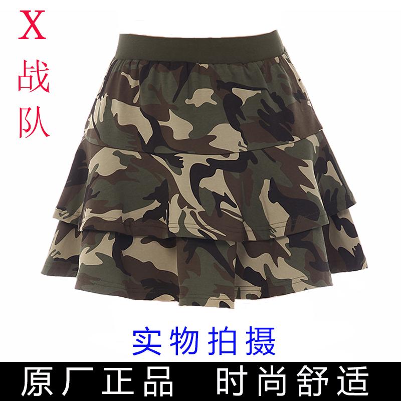 Камуфляжные юбки Артикул 545601929240
