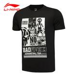 Мужские футболки Артикул 529289168057
