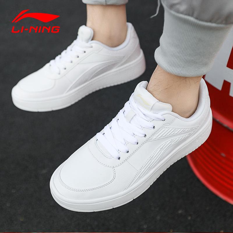 李宁运动鞋男鞋休闲鞋秋冬季空军一号透气复古小白鞋韩版滑板鞋子