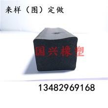 橡胶条 橡胶减震方条 三元 密封海绵条 乙丙橡胶发泡条 橡胶发泡条
