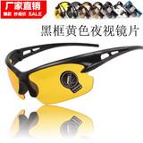 Солнцезащитные очки с УФ-фильтром Артикул 558056391018