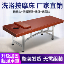 Stainless steel massage bed, rubbing bed, rubbing bed, strengthening massage bed, outpatient bed, physiotherapy bed, bathroom, rubbing bed