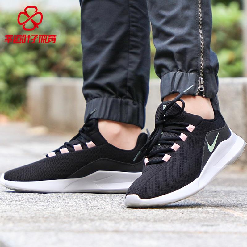 Nike耐克运动鞋女鞋 2018秋季新款VIALE轻便透气休闲鞋缓震跑步鞋