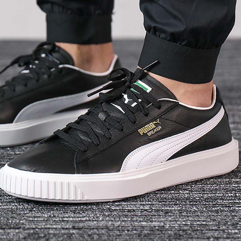 Puma彪马男鞋女鞋2018秋季新款运动鞋休闲鞋透气鞋子耐磨情侣板鞋