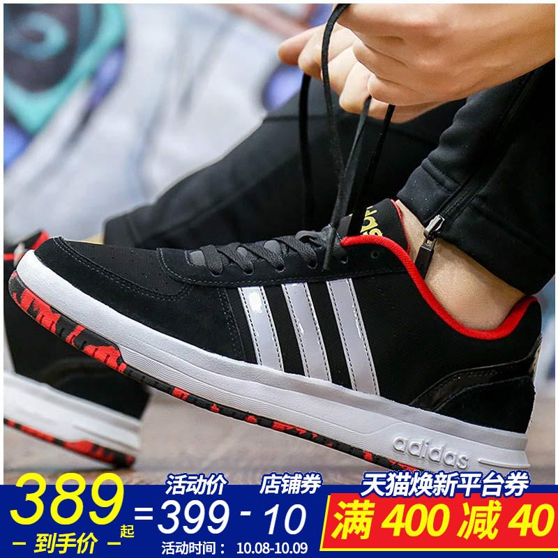 阿迪达斯男鞋2018秋季新款运动鞋低帮轻便防滑耐磨休闲板鞋BB9717