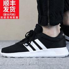 NEO黑白鞋 阿迪达斯男鞋 2018秋冬季新款 板鞋 跑步鞋 运动鞋 子休闲鞋