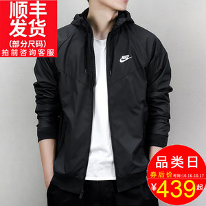 210523169e5a Nike Nike Jacket Men 2018 Spring and Autumn New Casual Men s Windrunner  Tops Sportswear Wind Jacket