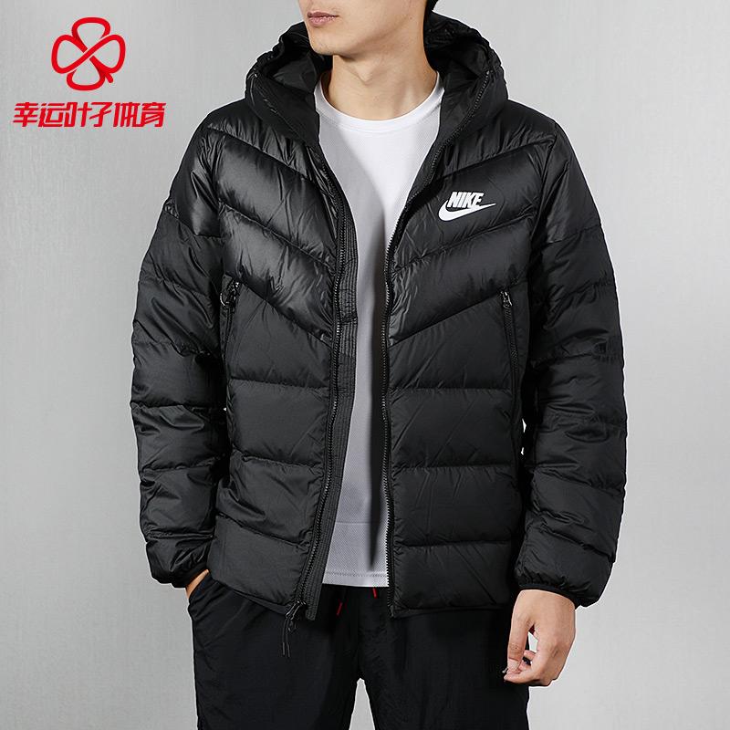 Nike耐克男装2018冬季新款运动服休闲外套保暖中长款羽绒服928834
