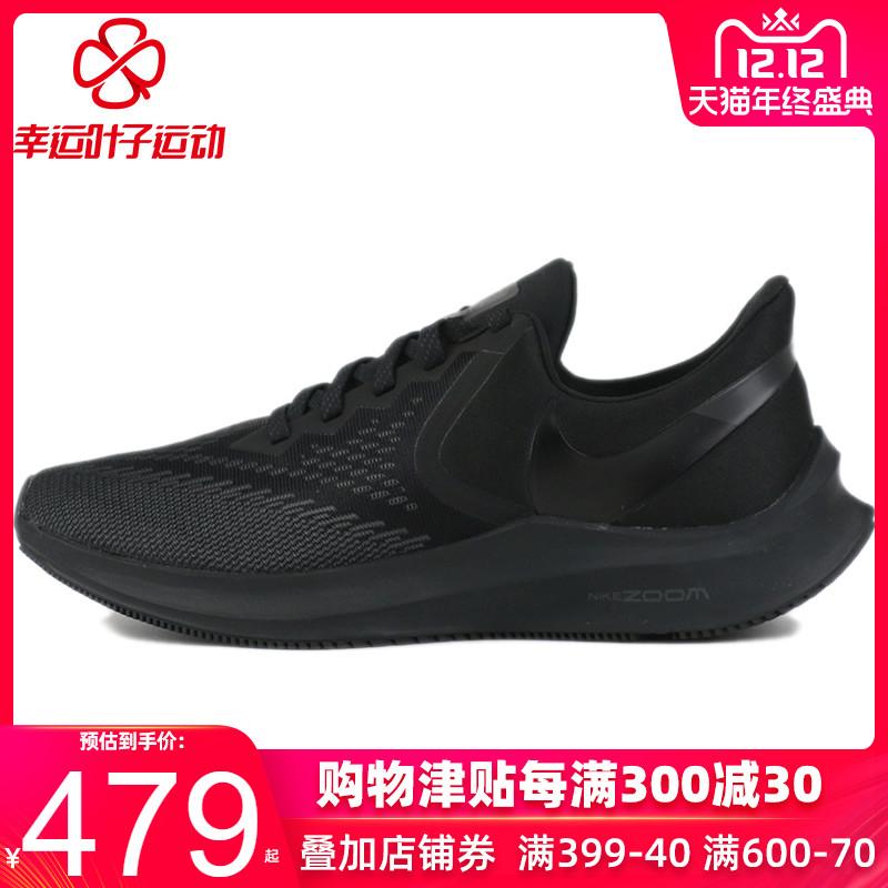 NIKE耐克男鞋2019冬季新款AIR ZOOM黑色慢跑鞋运动鞋气垫鞋跑步鞋