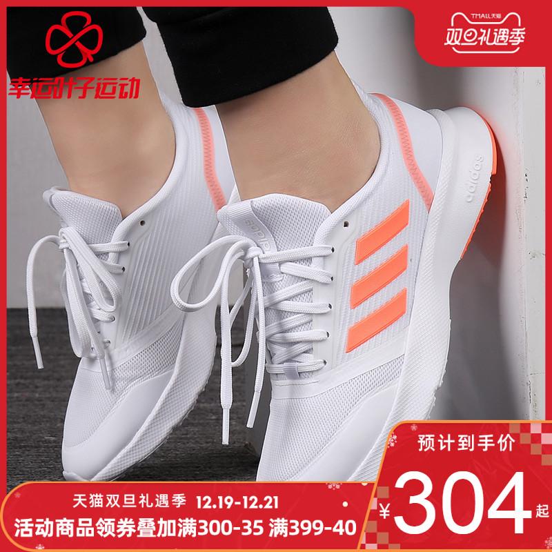 Adidas阿迪达斯女鞋2019秋冬季新款运动鞋减震轻便跑步鞋EH1379