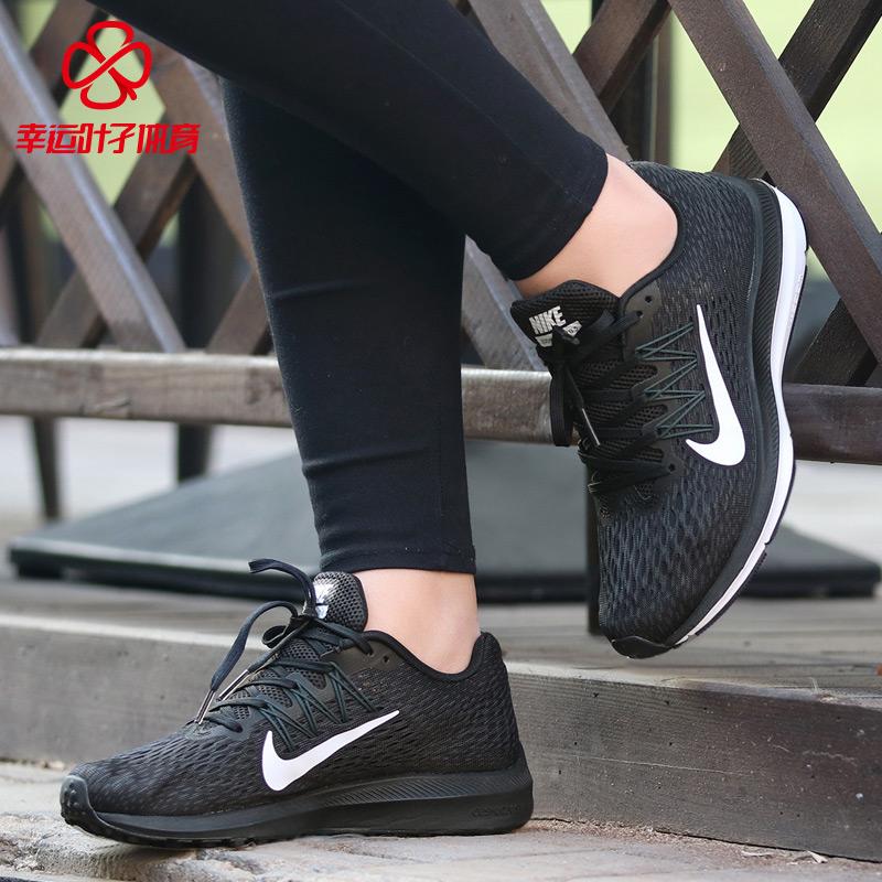 NIKE耐克女鞋2019春季新款跑鞋ZOOM气垫运动鞋透气低帮鞋子跑步鞋