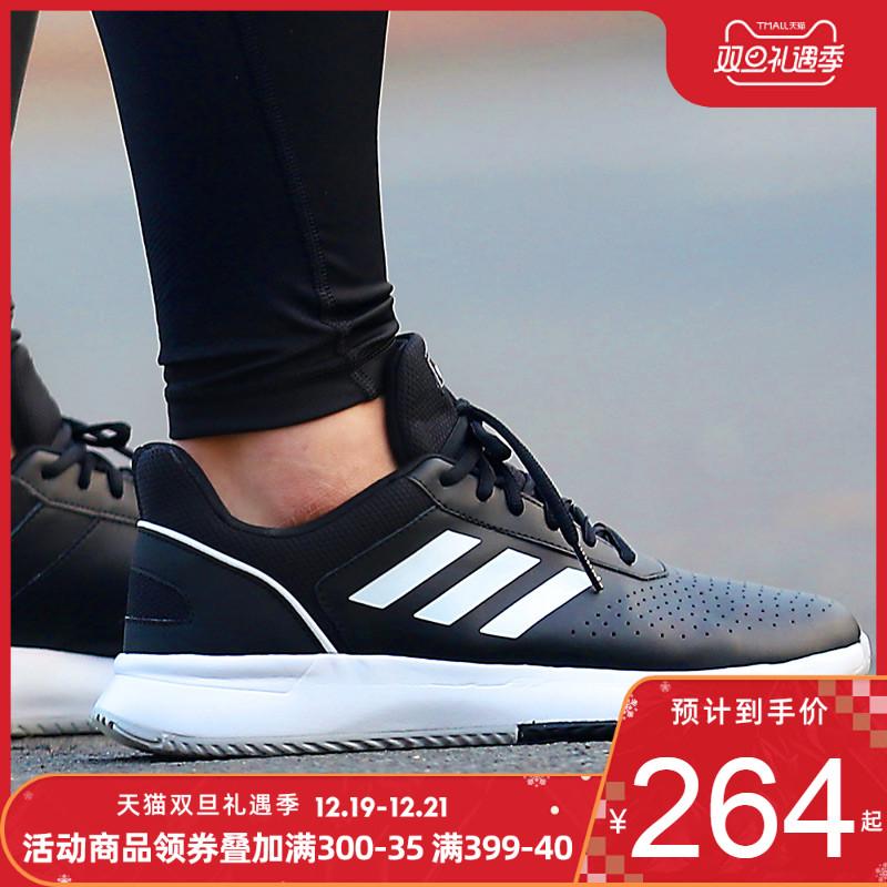 阿迪达斯男鞋2019秋冬季新款运动鞋休闲鞋鞋子轻便跑鞋正品跑步鞋