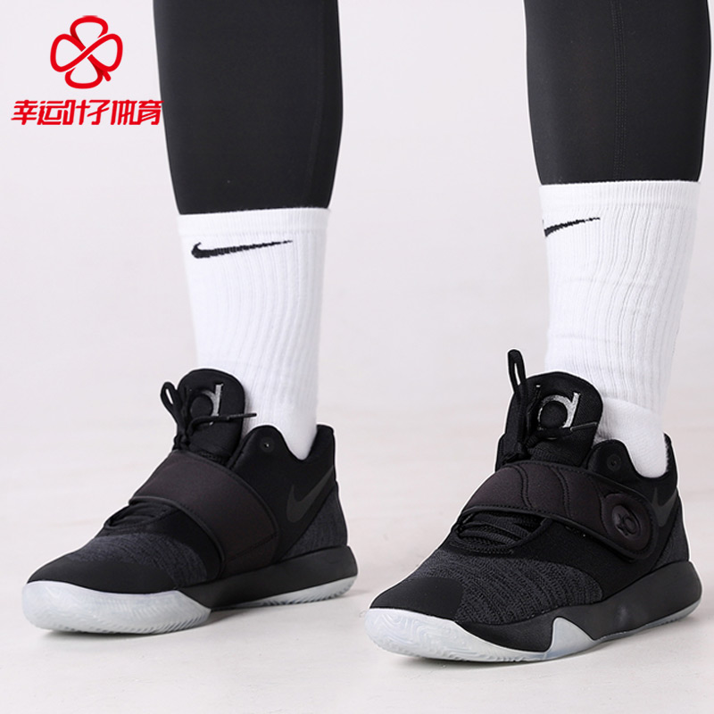NIKE耐克男鞋 2018秋季新款KD杜兰特5代战靴运动鞋黑篮球鞋AA7070