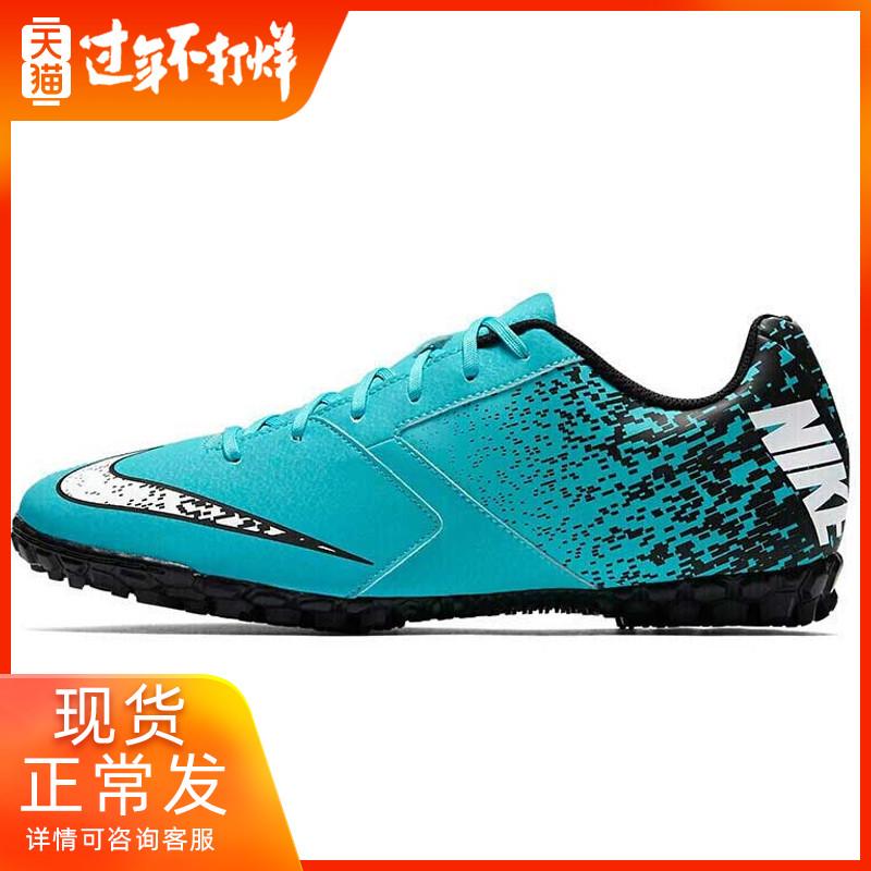 Nike耐克男鞋2020春季新款人造草运动鞋TF碎钉学生训练比赛足球鞋