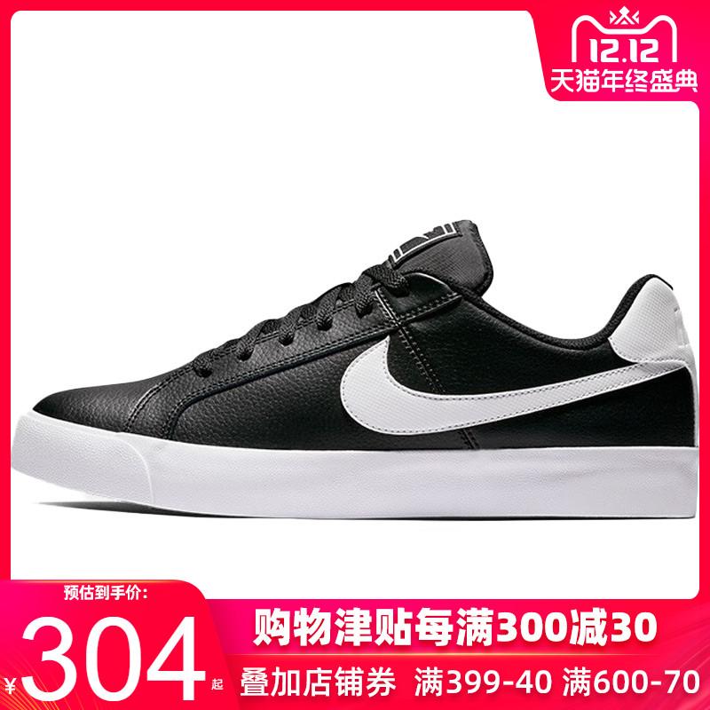Nike耐克板鞋男鞋2019秋冬季新款黑色运动鞋滑板鞋低帮轻便休闲鞋