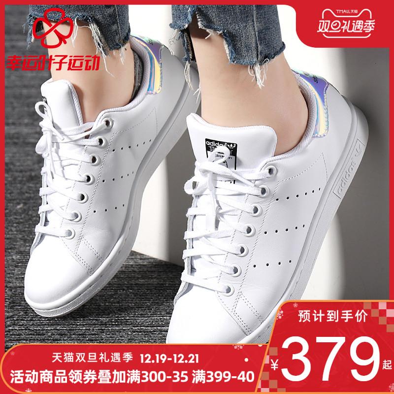 阿迪达斯三叶草女鞋2019春季新款运动鞋板鞋史密斯休闲鞋小白鞋