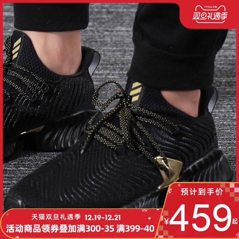 阿迪达斯男鞋2019秋冬季新款运动鞋低帮鞋子椰子跑鞋跑步鞋EF0867