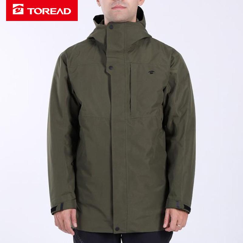 探路者男装2019秋冬新款户外上衣夹克羽绒运动服三合一外套冲锋衣