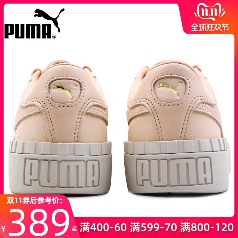 Puma彪马女鞋2019秋季新款运动鞋鞋子休闲鞋小白鞋刘雯板鞋369734