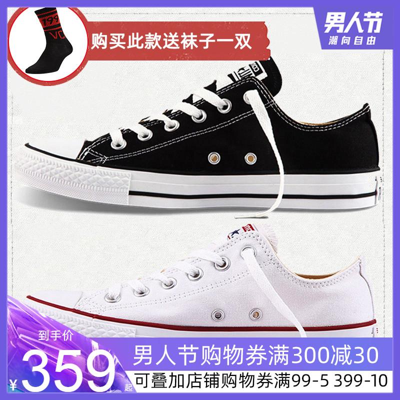 Converse匡威男鞋女鞋帆布鞋All Star低帮经典款学生休闲鞋板鞋潮