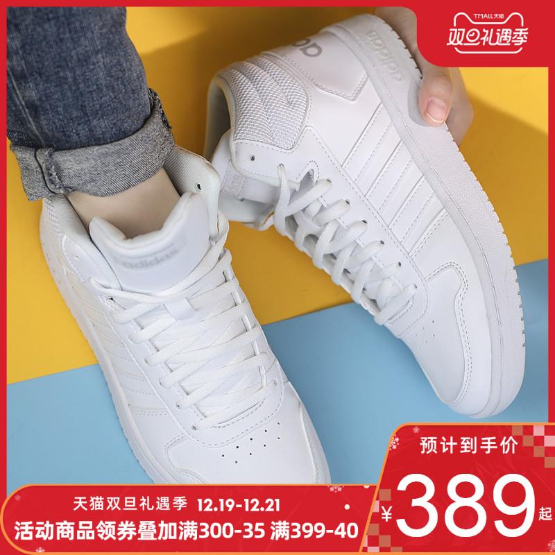 adidas阿迪达斯女鞋2019秋季新款休闲鞋运动鞋高帮白色板鞋B42099