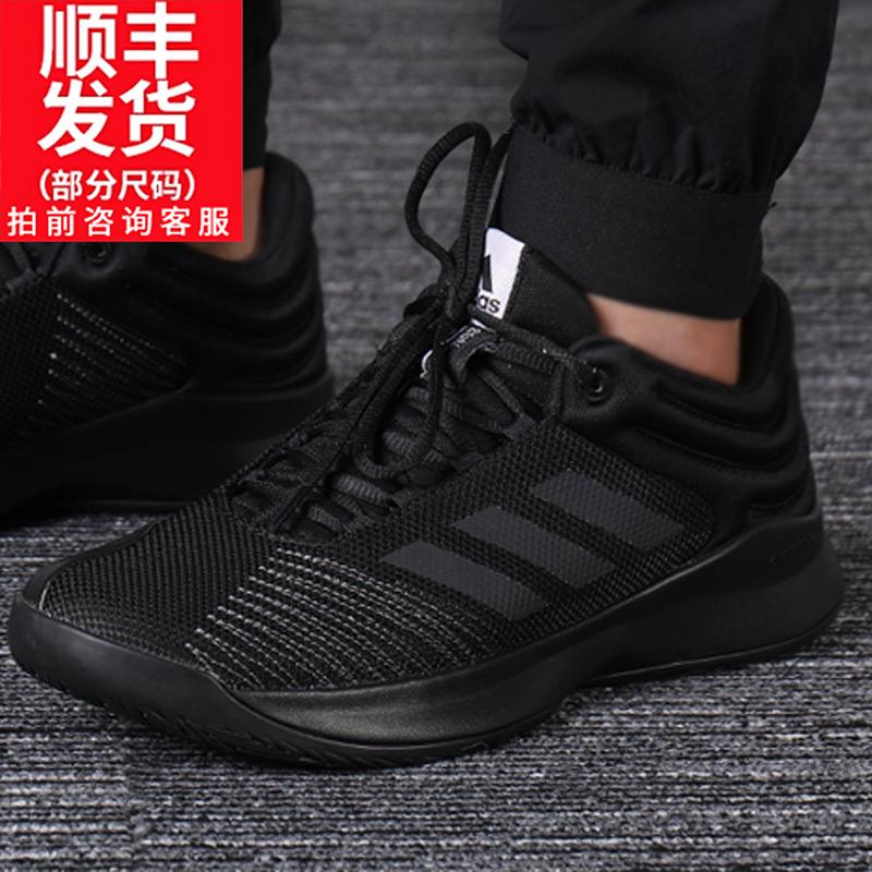 阿迪达斯男鞋2019夏季新款球鞋运动鞋低帮鞋子男士高帮学生篮球鞋