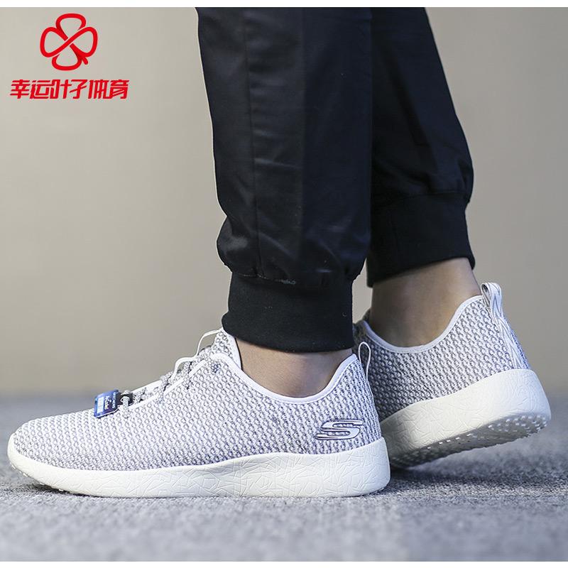 斯凯奇男鞋2019秋冬季新款健步鞋休闲运动鞋编织跑步鞋鞋子52114