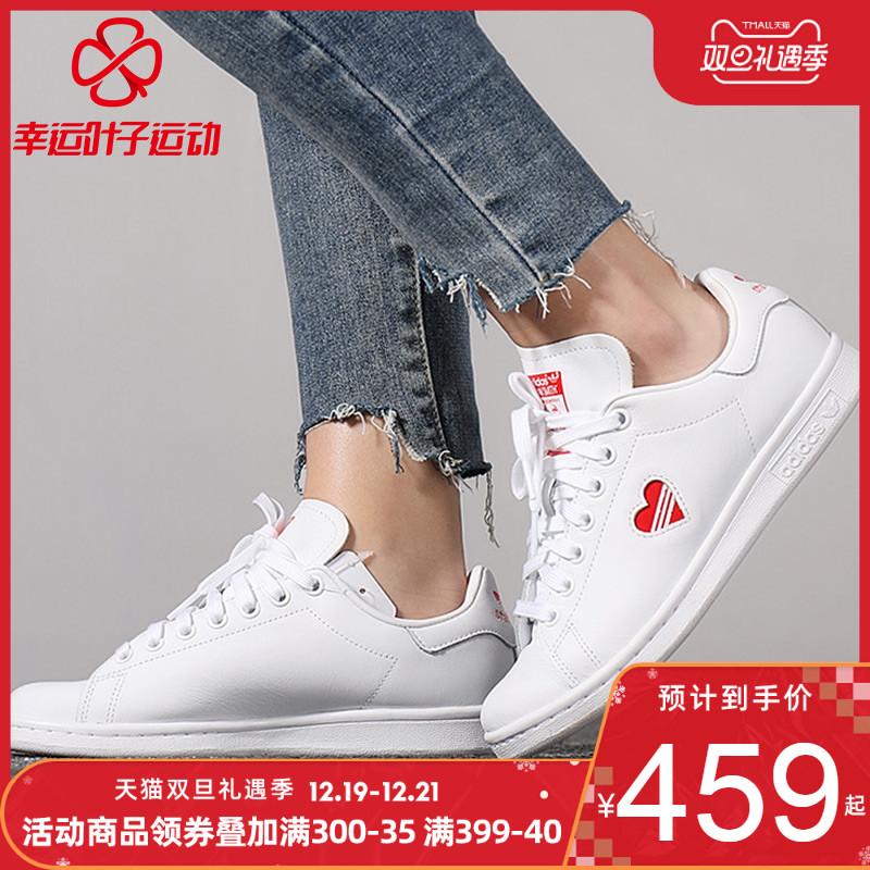 adidas阿迪达斯三叶草女鞋2019春季新款贝壳头板鞋休闲鞋G27893